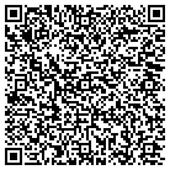 QR-код с контактной информацией организации ООО АВС