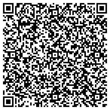 QR-код с контактной информацией организации ЧП Адвокат Солгалова Яна Александровна