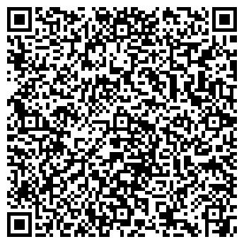 QR-код с контактной информацией организации AVTOSPED GMBH