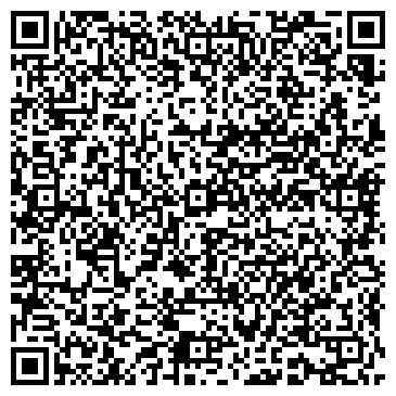 QR-код с контактной информацией организации ООО Таллар-Украина