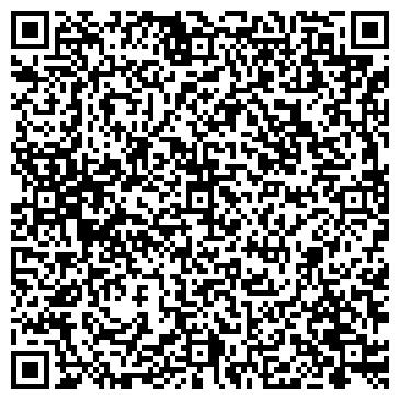 QR-код с контактной информацией организации ИП Astana Cleaning Company