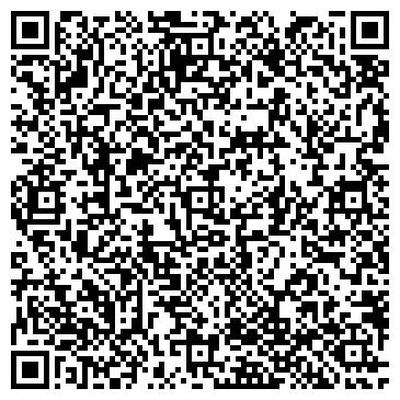 QR-код с контактной информацией организации ООО ЭКСПРЕСС-БЮРО