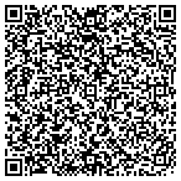 QR-код с контактной информацией организации ФОП Parado интернет-магазин детской одежды