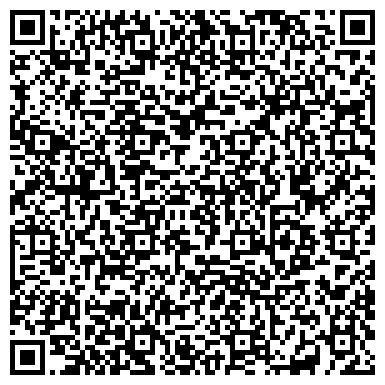 """QR-код с контактной информацией организации OOO Учебный центр """"Even"""""""
