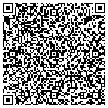 """QR-код с контактной информацией организации ИП Салон красоты """"Лэйли"""""""