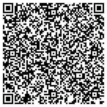 """QR-код с контактной информацией организации ГБУЗ г.Москвы """"ГП №23 ДЗМ"""""""