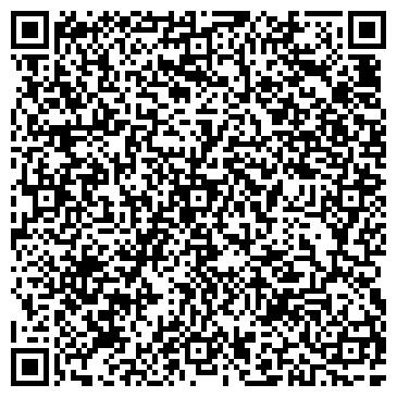 """QR-код с контактной информацией организации ОсОО Салон польской мебели """"Овел"""""""