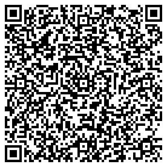 QR-код с контактной информацией организации Volodya