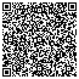 QR-код с контактной информацией организации AAK Береке