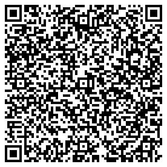 QR-код с контактной информацией организации Туандр, ООО