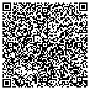 QR-код с контактной информацией организации TOO Global Lux Tour