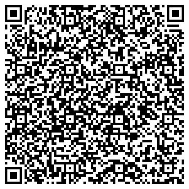 """QR-код с контактной информацией организации ООО """"Бизнескласс"""" Бюро переводов """"SOLT"""""""