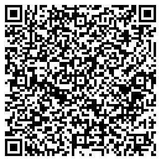 QR-код с контактной информацией организации ООО АКВАХИМ