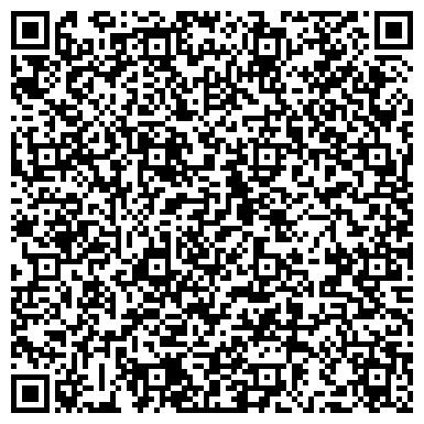 QR-код с контактной информацией организации Авангард-Спецодежда Казахстан, ТОО