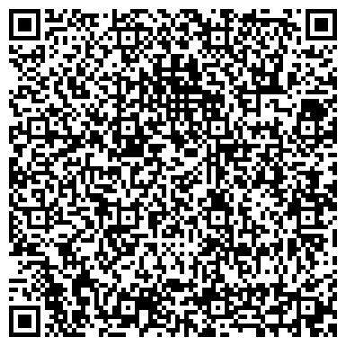 QR-код с контактной информацией организации ТОО DITcompany