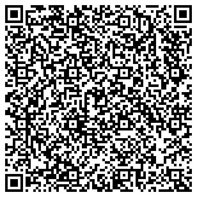 QR-код с контактной информацией организации ООО Лион Ресайклинг Юкрейн