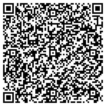 QR-код с контактной информацией организации ЧП ЧИП-Сервис