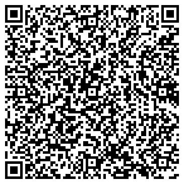QR-код с контактной информацией организации Kolor, ТОО