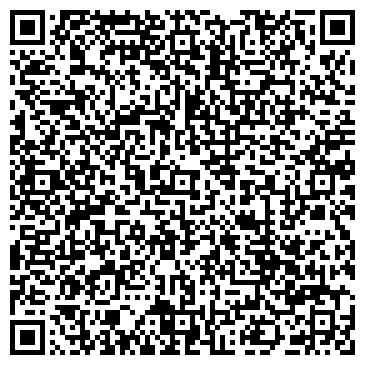 QR-код с контактной информацией организации ТОО Артеврострой, ТОО