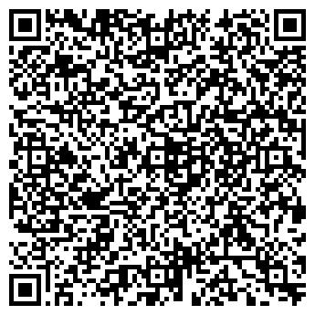 QR-код с контактной информацией организации МАРКО ТРЕВИ