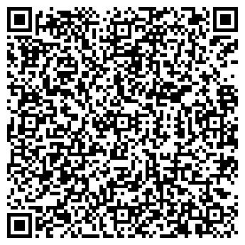 QR-код с контактной информацией организации ТОО BPOC