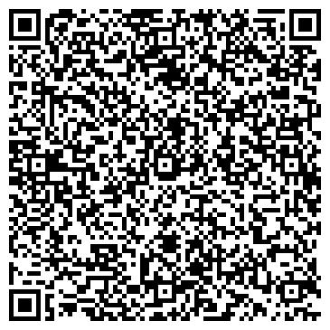 QR-код с контактной информацией организации ТОО Ландиа-А