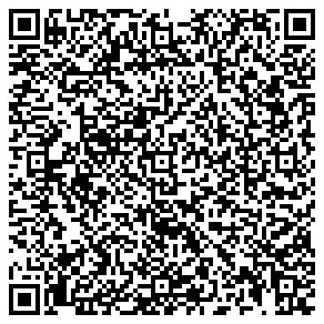 """QR-код с контактной информацией организации ООО """"Кер-трейд"""" Керамическая плитка"""