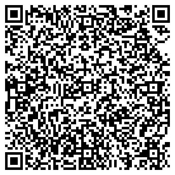 QR-код с контактной информацией организации Submitim
