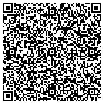 """QR-код с контактной информацией организации ТОО """"Асыл Тас и К"""""""