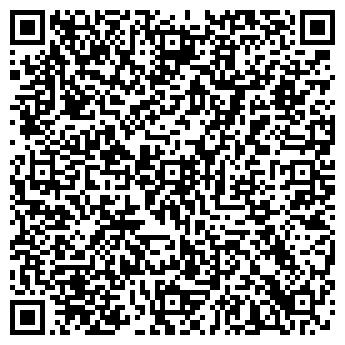 QR-код с контактной информацией организации КаМо