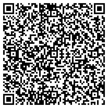 QR-код с контактной информацией организации ОКНА ВЕКА