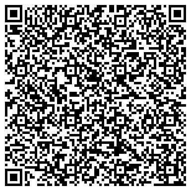 QR-код с контактной информацией организации Аудиторская компания Соломон, ТОО