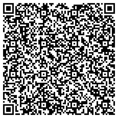 QR-код с контактной информацией организации ООО Рекорд-агро Винница