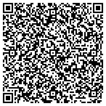 QR-код с контактной информацией организации ООО Школьная лига