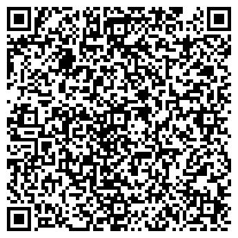 QR-код с контактной информацией организации Lambre