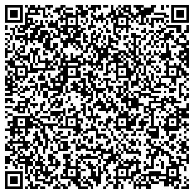 QR-код с контактной информацией организации ООО Студия дизайна ВосИнтерьер