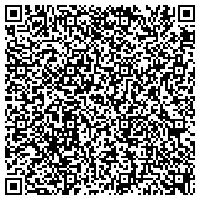 """QR-код с контактной информацией организации ООО Адвокатская компания """"ГОНЧАРОВ И ПАРТНЕРЫ"""""""