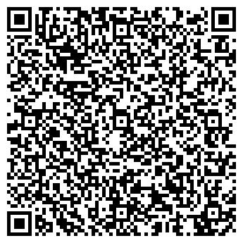 """QR-код с контактной информацией организации ЧП Веб-студия """"Paprika"""""""