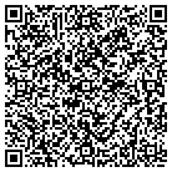 """QR-код с контактной информацией организации """"Диомарис"""""""