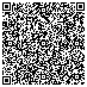 """QR-код с контактной информацией организации ООО """"Вест-Групп"""""""