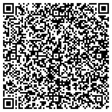 QR-код с контактной информацией организации ООО МосБалкон