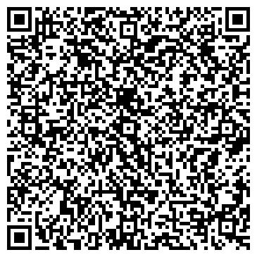 QR-код с контактной информацией организации ООО Калейдоскоп
