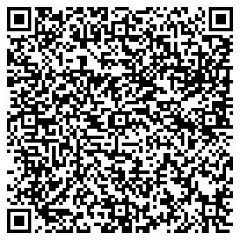 QR-код с контактной информацией организации ШКОЛА № 674