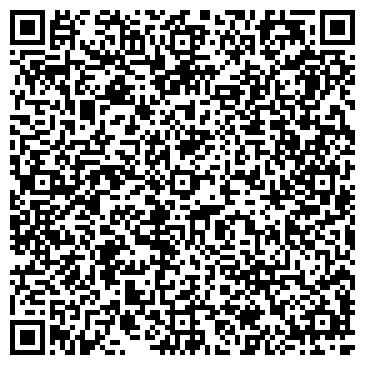 QR-код с контактной информацией организации Строительная компания ШиК West, ТОО