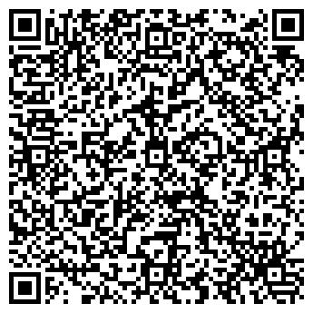 QR-код с контактной информацией организации ОмарТур, ООО