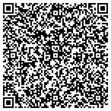 """QR-код с контактной информацией организации РА  """"Ультрафиолет"""" """"Ультрафиолет"""""""