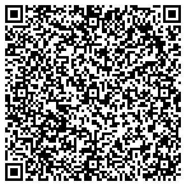 QR-код с контактной информацией организации ООО Бизнес Отель