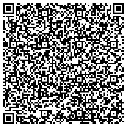 QR-код с контактной информацией организации ООО Часовоярский завод Гидрожелезобетон