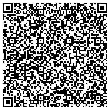 """QR-код с контактной информацией организации Интернет-магазин """"Автоподарок"""""""