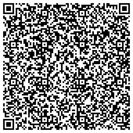 QR-код с контактной информацией организации ДЕТСКАЯ ГОРОДСКАЯ ПОЛИКЛИНИКА № 143 Филиал 4 (ДГП № 142)